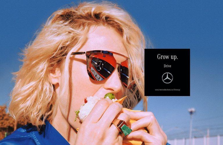 """""""Grow up."""" o campanie revolutionara Mercedes-Benz"""